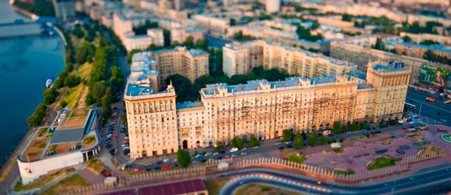 Картинки по запросу Продажа квартир в Москве и Подмосковье